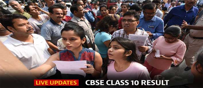 CBSE 10th Result 2018 Declared