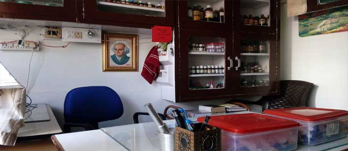 Dr. IJS Guleria Homeopathic Clinic