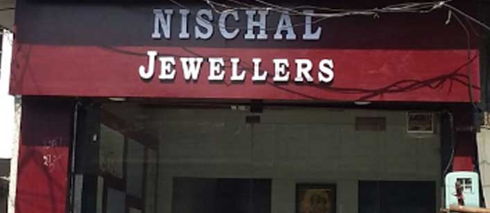 Nischal Jewellers
