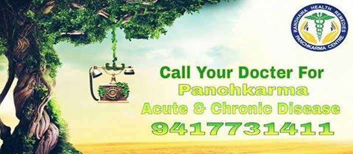 Randhawa Health Remedies & Panchkarma Centre