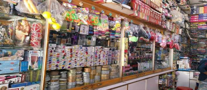 Ravinder General Store