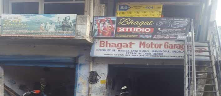 Bhagat Motor Garage