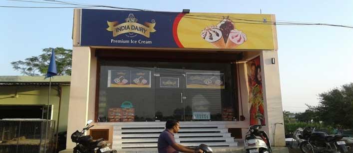 Fun India Dairy