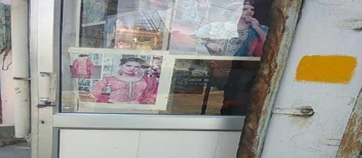 Kiran Boutique