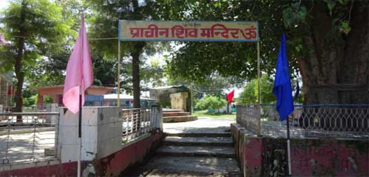 Pracheen Shiv Mandir