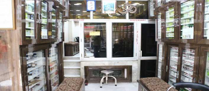 Calcutta Homoepathic Clinic