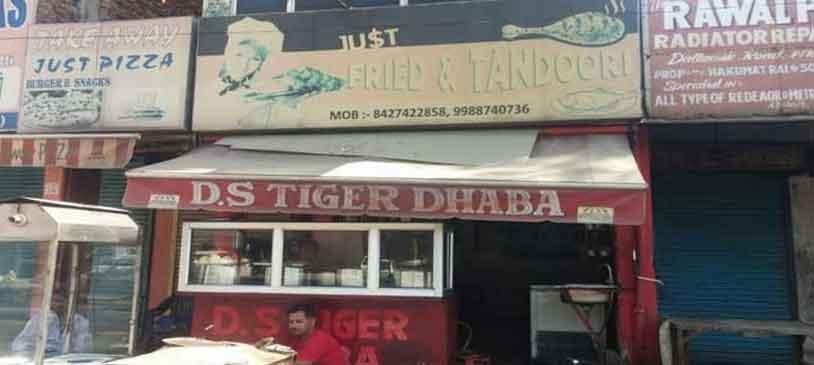 Tiger Dhaba