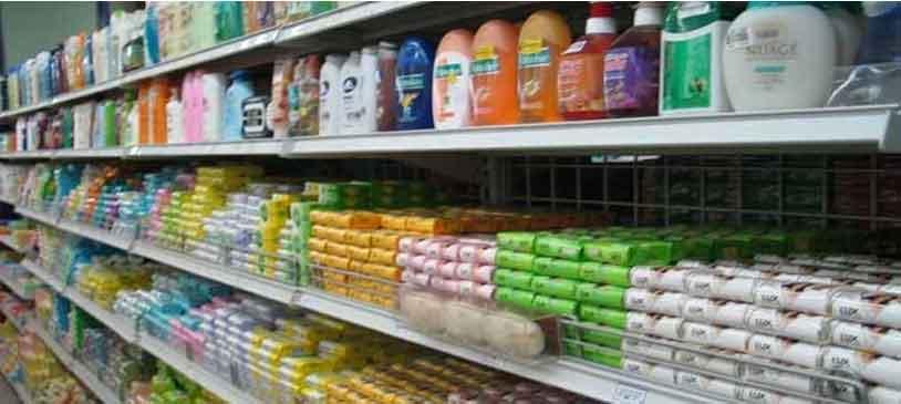 Aman Kiryana Store