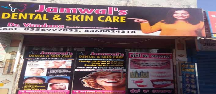Jamwal's Dental & Skin Care