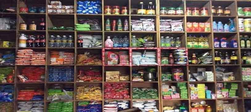 Kasturi Karyana Store