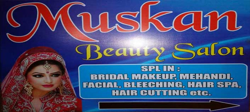 Muskan Beauty Parlour