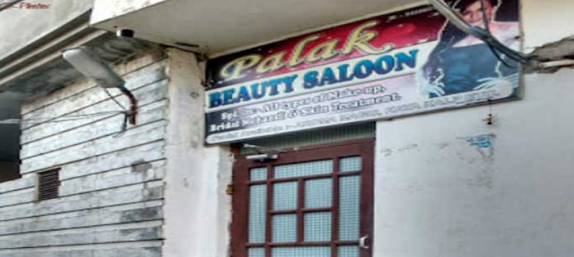 Palak Hair & Beauty Parlour