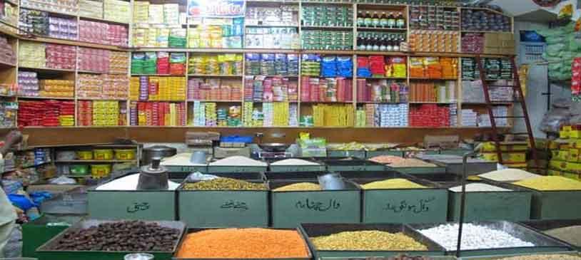 Surjeet Karyana Store