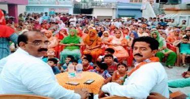 पूर्व विधायक ने भाजपा प्रत्याशियों के लिए मांगे वोट