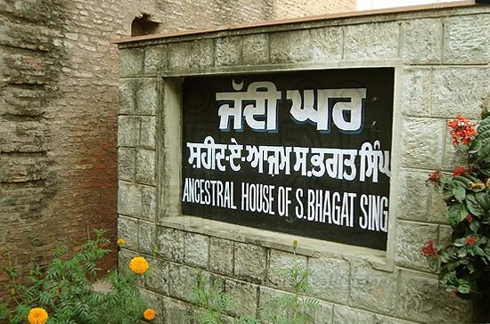 Khatkar Kalan house