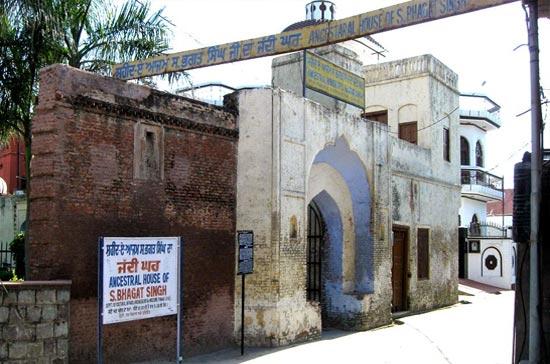 Shaheed Bhagat Singh Village