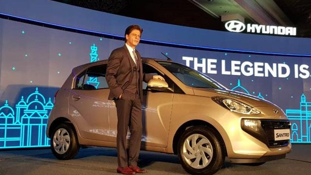 Hyundai All New Santro
