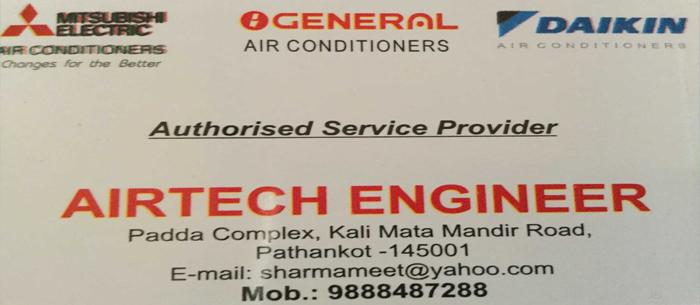 Airtech Engineer