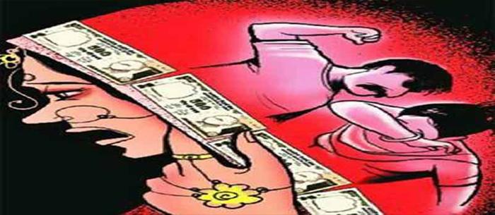 Dowary Case