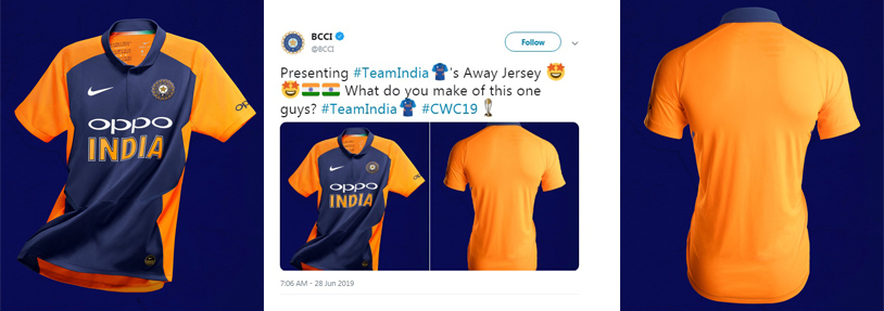 Jersey Team India