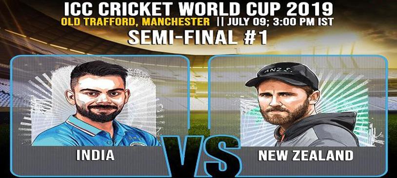 semis India VS Nz