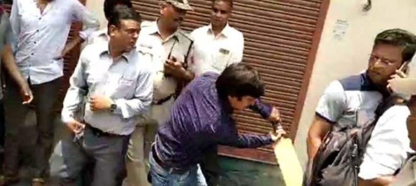 PM Modi Kailash vijavargiya