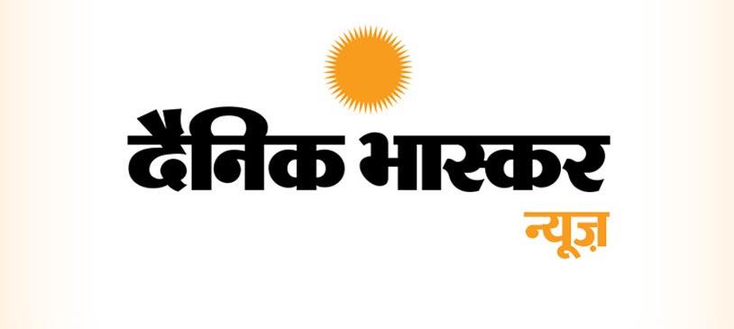 income tax raid pathankot