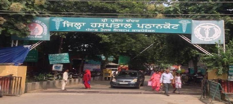 Civil Hospital Pathankot