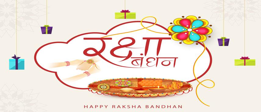 Raksha-bandhan-2019