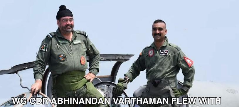 Pathankot air space abhinandan