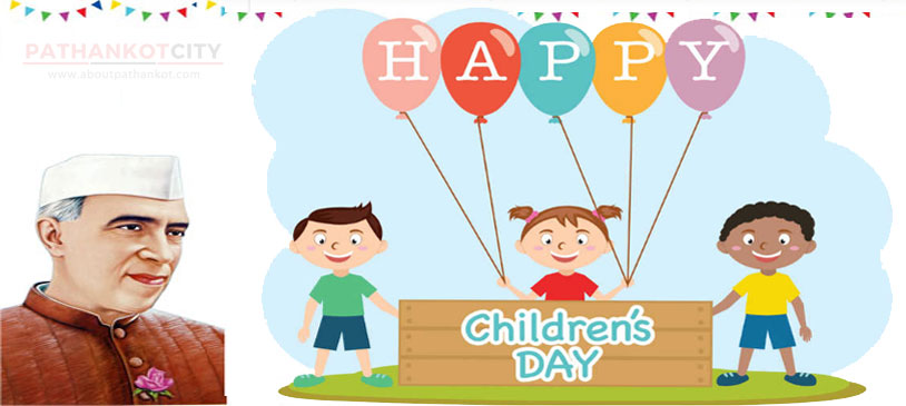 Childrens-Day-2019
