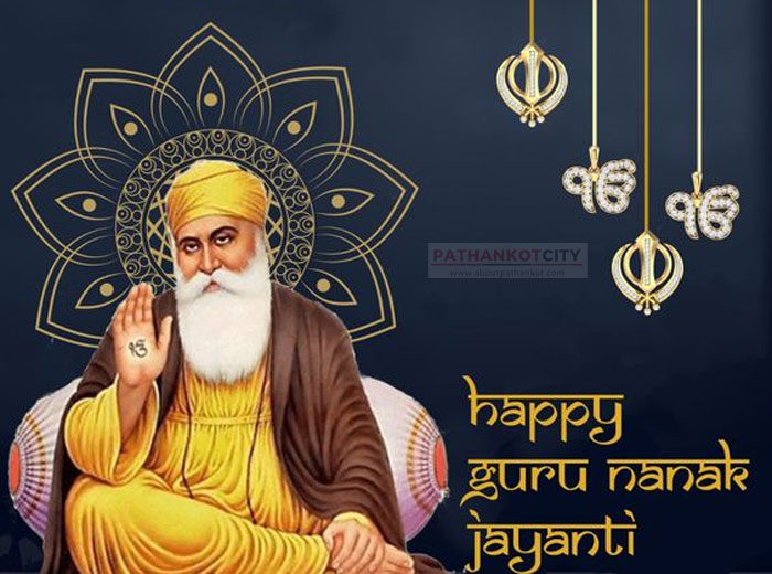 Happy Gurpurab 2019