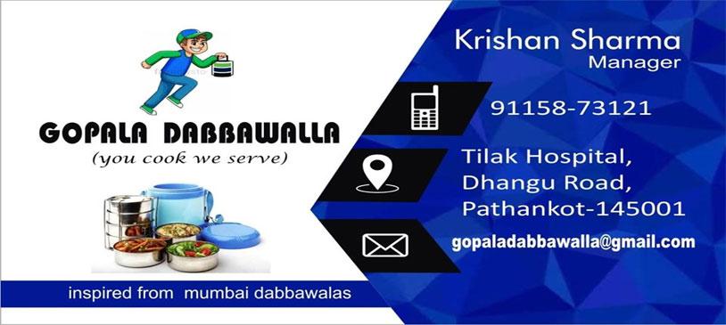 Gopala Dabba Walla