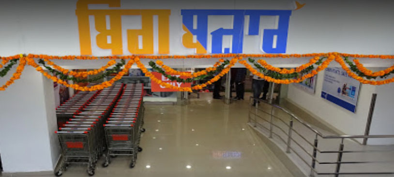 Big Bazaar Pathankot