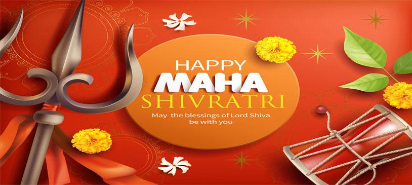 Maha Shivaratri Festival 2020