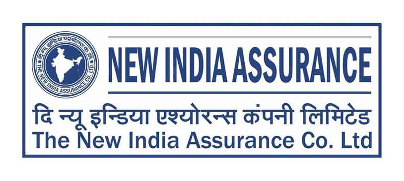 The New India Assurance Pathankot Corporate Office ...