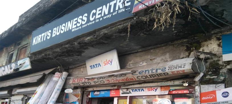 Kirtis Business Centre