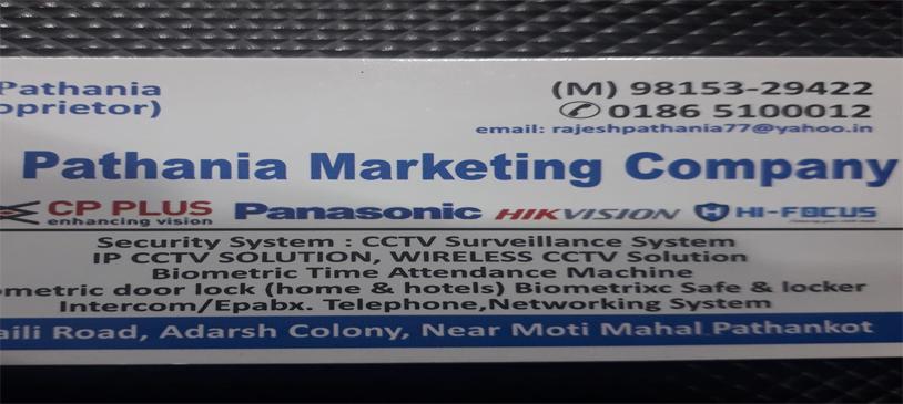 Pathania Marketing Company