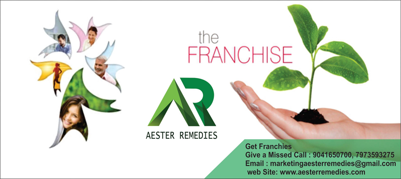 Aester Remedies