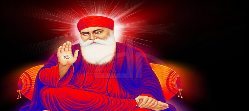 Guru Nanak Internet Cafe